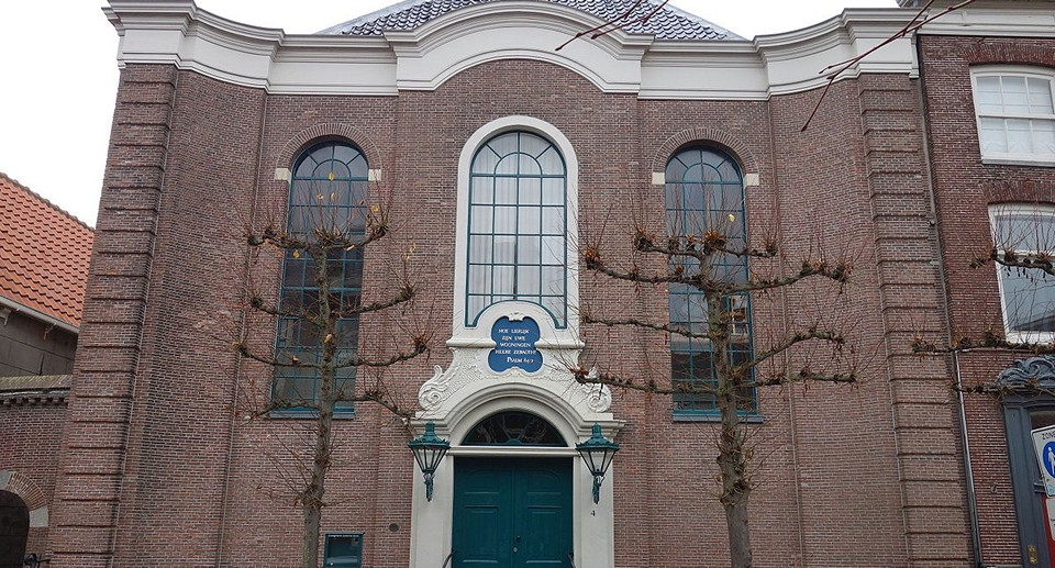 Лютеранская церковь