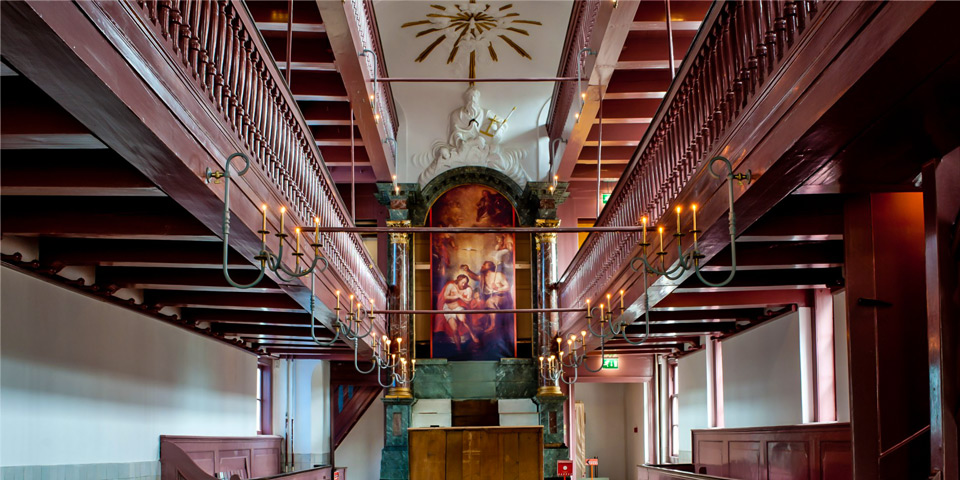 Музей Амстелкринг в Амстердаме