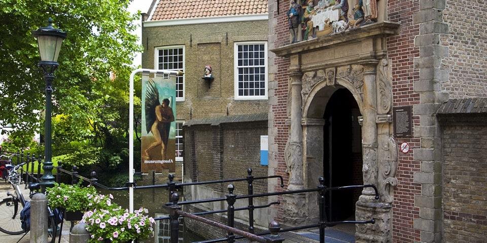 Гаудский музей