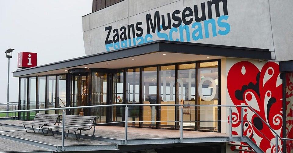 Заанский музей